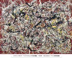 """Mural on Indian Red Ground""  Jackson Pollock"