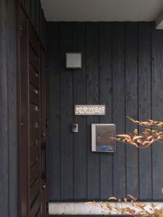 自然素材 : 大和にある青木工務店社長の日記