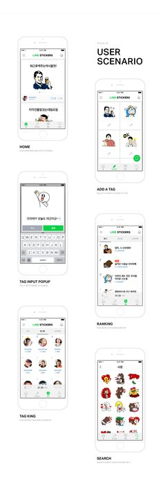 Line has launched Line Stickers, a new standalone app for Android and iOS that lets users add messages to stickers and share them with the community.