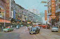 Old photo of Hong Kong