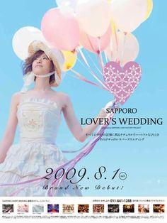 LOVER'S WEDDING SP