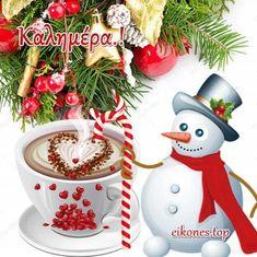 Greek Christmas, Merry Christmas, Christmas Crafts, Christmas Ornaments, Holiday Decor, Home Decor, Noel, Handmade Christmas Crafts, Xmas Ornaments