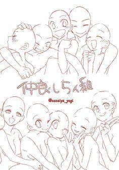 Learn To Draw Manga - Drawing On Demand Manga Drawing, Drawing Sketches, Art Drawings, Figure Drawing, Body Drawing, Drawing Tips, Drawing Ideas, Anime Base, Anime Group Base