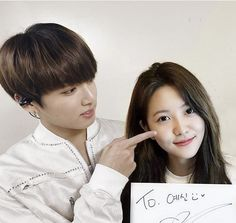 Kpop Couples, Cute Couples, Aesthetic Beauty, Korean Couple, Seulgi, Yoona, Just For Fun, Bts Jungkook, My Images