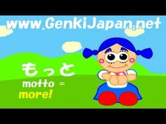 Learn Japanese: Stand Up, Sit Down Genki Japan Disco Warm Up