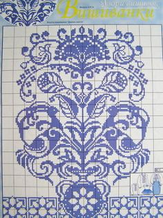 Folk Embroidery Patterns Picture 4 of 21 - Towel Embroidery, Floral Embroidery Patterns, Folk Embroidery, Learn Embroidery, Cross Stitch Embroidery, Cross Stitch Patterns, Sewing Art, Satin Stitch, Embroidery Techniques