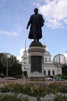 The Afanasiy Nikitin Monument in Tver (Russia).    It commemorates the Russian merchant and explorer who traveled to India in the mid-15th century and was the first in the history of Russia to have made records of his trip. Later transformed in to the  FREE MONEY/Revenue Sharing! DON'T GET LEFT BEHIND! ([Free money[wealth[ money[ online wealth[ make money online[ online cash[ financial Independence[  home Business[ Internet Business[create wealth[Retirement Plan)…