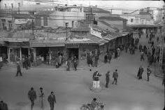Heraklion 1956, Meydani down town - google Heraklion, The Past, Street View, Travel, Archive, Memories, Google, Crete, Pictures