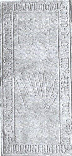 Doubravník - Klášter v Doubravníku [8]-náhrobník Kateřiny z Pernštejna s textem:Kateřina z Pernštejna, dcera Jana a Bohunky z Lomnice.Léta Páně 1448 ve čtvrtek před Očišťováním Panny Marie(pozn. před Hromnicemi 1.2.) zemřela urozená panna Kateřina,dcera Jana z Pernštejna