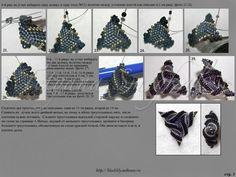 Triángulo retorcido con rocallas a más tamaño cada vuelta. Витой треугольник стр.3