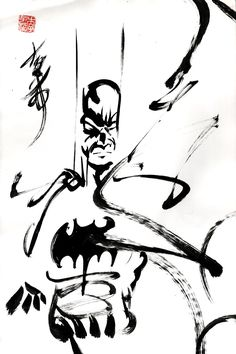 Batman Ink Brush Sketch, in Chris Abel's Original Art - Comics - Sketches Comic Art Gallery Room Comic Art, Comic Books, Tattoo Inspiration, Art Sketches, Coloring Pages, Original Art, Art Gallery, Geek Stuff, Batman
