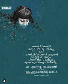 Mazha Reality Quotes, Life Quotes, Crazy Feeling, Kalam Quotes, Malayalam Quotes, Writer Quotes, Heartfelt Quotes, Amazing Quotes, Positive Quotes