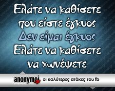 Click this image to show the full-size version. Greek Quotes, Calligraphy, Humor, Funny, Lego, Wallpaper, Image, Lettering, Humour