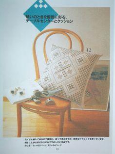 Hardanger Stickerei - nilza helena santiago santos - Álbumes web de Picasa
