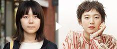 ALL/ヘアスタイル/髪型 - HAIRCATALOG.JP/ヘアカタログ.JP Hairstyle, Beauty, Hair Job, Hair Style, Hairdos, Hair Styles, Updo, Beauty Illustration, Style Hair