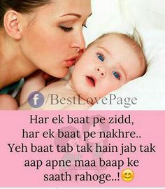 Mother Daughter Quotes, Father Quotes, Mother And Father, Mothers, Kurta Pajama Punjabi, Hindi Quotes On Life, Suit Accessories, Random Thoughts, Sleeve Designs