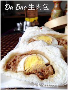 Extra Large Chinese Steamed Buns ~ Dabao or Pork Bun (大包/生肉包)