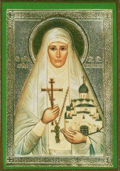 St. Elisaveta Feodorovna