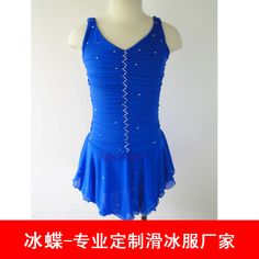 Aliexpress.com : Buy Girls Ice Skating Dresses  Graceful New Brand Figure Skating Dresses For Competition DR4198 from Reliable dress brand suppliers on Crystal Professional Custom Figure Skating Dresses Store