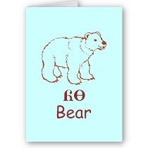 baby cherokee bear cards teach your little one to say bear in cherokee letters