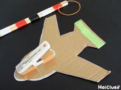 スイスイピューン!ジェット機〜飛ばして楽しむ製作遊び〜   あそびのタネNo.1[ほいくる]保育や子育てに繋がる遊び情報サイト