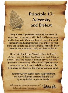 Think and Grow Rich - Napolean Hill - Principle 13 - Adversity & Defeat