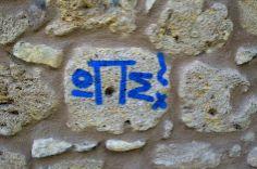 Συνθήματα σε τοίχους... #arive #photo #24_05_2014 http://ow.ly/xfB5q