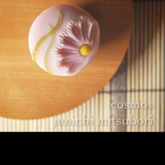 #一日一菓 #菓道 「 #秋桜 」 #煉切 製 #wagashi of the day #cosmos 本日はコスモスです。…
