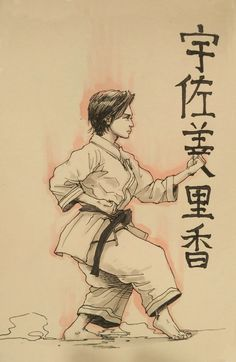 day03 rika usami 宇佐美里香 #inktober #inktober2017 #inktobermalaysia #karate #femaleathlete  #i宇佐美里香 Shotokan Karate, Judo Karate, Karate Kid, Kyokushin Karate, Kempo Karate, Art Of Fighting, Aikido, Character Design Inspiration, Martial Arts
