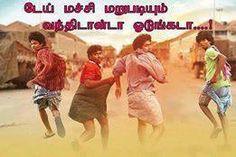 Tamil escape