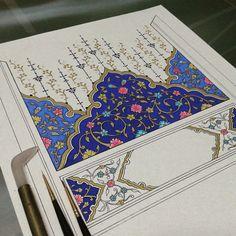 pp Beautiful Calligraphy, Islamic Art Calligraphy, Islamic Art Pattern, Pattern Art, Arabesque, Motif Oriental, Building Painting, Islamic Paintings, Indian Folk Art