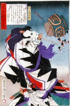 Biographies of the Loyal Retainers (Gishi Meimei Den) - Onoe Kikugoro as Tomimori Sukemon, 1895 Japanese Icon, Japanese Drawings, Japanese Aesthetic, Japanese Prints, Japanese Culture, Vintage Japanese, Japanese Woodcut, Graphic Art Prints, Traditional Japanese Art