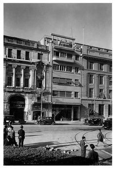 Panepistimiou street (Athens) in the Attica Athens, My Athens, Athens City, Athens Acropolis, Athens Greece, Greece Pictures, Old Pictures, Old Photos, Vintage Photos