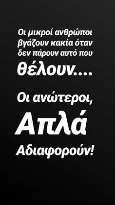 Φωτογραφία Harry Potter Fiesta, Greek Quotes, Personality, Life Quotes, Notes, Letters, Signs, Fiestas, Quotes About Life