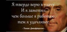 Татьяна Тышкевич - Google+