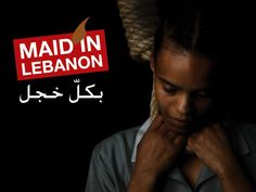 http://www.barenakedislam.com/wp-content/uploads/2012/03/lebanese-racism.jpg