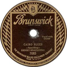Brunswick Records 45 label