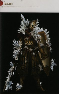 Dark Souls Concept Art - Crystal Warrior Concept Art