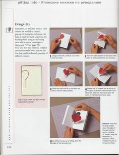 """Photo from album """"The Pop-Up Book"""" on Yandex. 3d Cards, Pop Up Cards, Folded Cards, Kirigami, Diy Paper, Paper Art, Paper Crafts, Arte Pop Up, Heart Pop Up Card"""