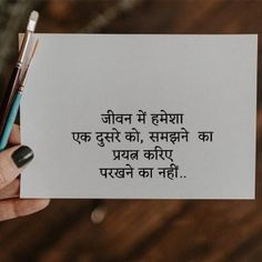 Life Quote in Hindi Brainy Quotes, Hindi Quotes On Life, Motivational Quotes, Life Quotes, Inspirational Quotes, Suvichar In Hindi, Legend Quotes, New Thought, Good Morning Images