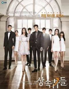 Official posters for 'The Heirs' revealed!
