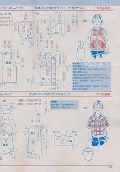 giftjap.info - Интернет-магазин | Japanese book and magazine handicrafts - LADY BOUTIQUE 2014-3