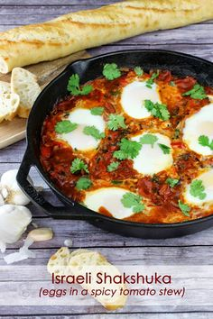 The Stay At Home Chef: Vegetarian Israeli Shakshuka- Eggs in a spicy tomato stew. Great for breakfast, brunch, or even dinner!