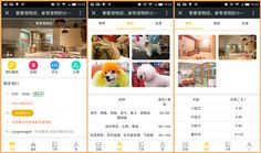 Microshop is a form of media attached on WeChat. Based on the fact that friends on WeChat are usually friends in real world, Microshop wants to use the relationship to sell. New Media, Relationship, Facts, China, Friends, Things To Sell, Amigos, Boyfriends, Relationships