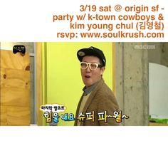 소크 샌프란 3/19 토 @ Origin San Fran! Party w/ 김영철 - #힘을내요슈퍼파월~ FREE B4 11 Entry(무료입장신청): http://eepurl.com/E4Uv9 or www.SOULKRUSH.com _ VIP/Table 1-669-238-1801 Kakao & WeChat: SOULKRUSH _ #soulkrush #ktowncowboys #korean #sanfrancisco #originsf #afterparty #themovie #amc #metreon16 #nightlife #edm #hiphop #actors #sf #케이타운카우보이즈 #영화 #프리미어 #에프터파티 #소크 #샌프란 #클럽 #파티 #한인