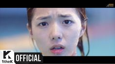 [Teaser] WAX(왁스) _ You are You are You are(너를 너를 너를)