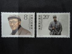 China stamp 1986.8.15 (J130) 80th Anniv.of the Birth of Wang Jiaxiang