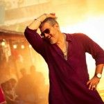 According to reports in Kollywood, Jazz cinemas has bought the Chennai distribution rights of Thala Ajith Kumar's Vedalam. Jazz cinema is said to be owned by a powerful group close to the ruling government and they have recently bought the multiplex from SPI Cinemas. #vedhalam #laysalaysa #ajith #tamilmovies