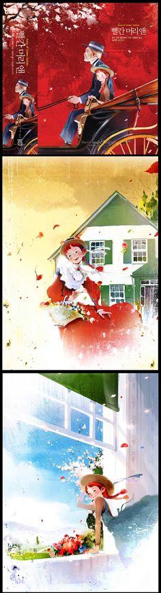 Anne of Green Gables. Illustration by JI-HYUK KIM on Behance