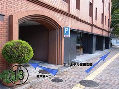岡山駅からの道順13